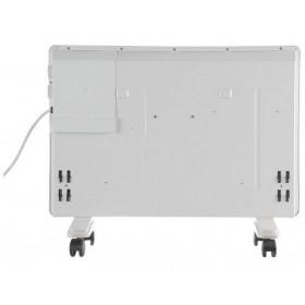 Купить ᐈ Кривой Рог ᐈ Низкая цена ᐈ Морозильный ларь Liberton LCF-360MD