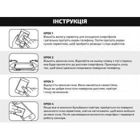 Купить ᐈ Кривой Рог ᐈ Низкая цена ᐈ Электробритва Philips Shaver 1100 S1133/41
