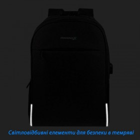 Адаптер Viewcon VE 533 - Audio