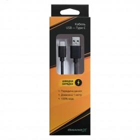 Сетевой адаптер Edimax EU-4306 Gigabit USB 3.0