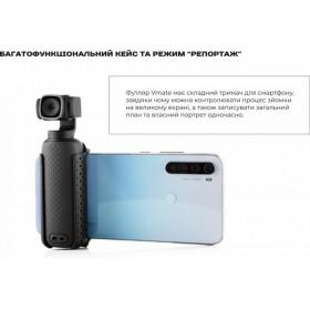 Квадрокоптер FlexCopter FX10 Inspider FPV HD 2,4 ГГц RTF (FX-10)