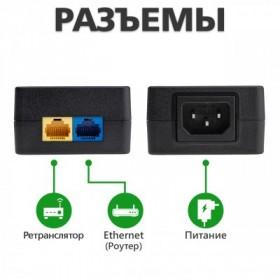 """Патч-корд UTP Cablexpert (PP12-1.5M/R) литой, 50u """"штекер с защелкой, 1.5 м, красный"""