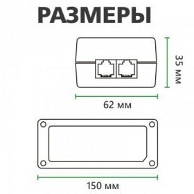"""Патч-корд UTP Cablexpert (PP12-0.5M/Y) литой, 50u """"штекер с защелкой, 0.5 м, желтый"""
