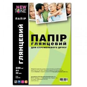 Акустическая система Edifier E3360 Prisma Encore White