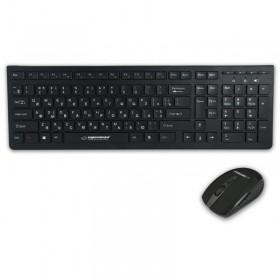 Весы ювелирные Lux S928