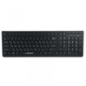 Весы ювелирные Lux 6210/МН-333