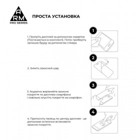 Мат. плата Asus Prime H370M-Plus Socket 1151