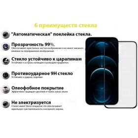 Купить ᐈ Кривой Рог ᐈ Опт ᐈ MФУ А4 ч/б Samsung SL-M2070W c Wi-Fi (SS298B)