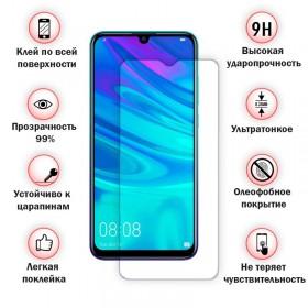 Купить ᐈ Кривой Рог ᐈ Опт ᐈ Блок питания для ноутбука Lenovo 20V 3.25A 65W Square TIP (PR20V3.25A65W_LenovoSquare)