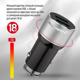 Купить ᐈ Кривой Рог ᐈ Низкая цена ᐈ Гарнитура Gemix HP-660MV Black