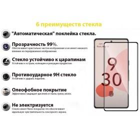 Купить ᐈ Кривой Рог ᐈ Низкая цена ᐈ Гарнитура Edifier P841 Black