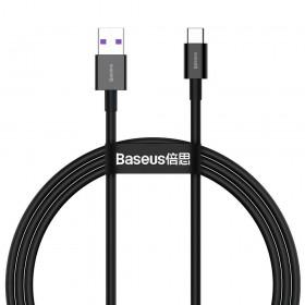 Купить ᐈ Кривой Рог ᐈ Низкая цена ᐈ Наушники Edifier H190 Black/Gold