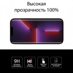 Купить ᐈ Кривой Рог ᐈ Низкая цена ᐈ Гарнитура Somic G949 Black (9590010255)