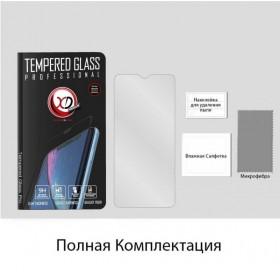"""Купить ᐈ Кривой Рог ᐈ Низкая цена ᐈ Накопитель внешний HDD 3.5"""" USB 8.0TB Seagate Game Drive Hub Xbox White (STGG8000400)"""