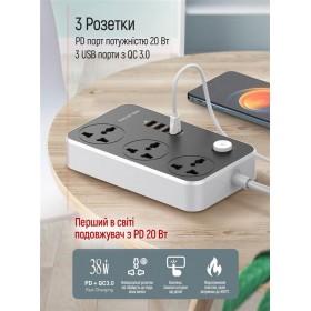 Купить ᐈ Кривой Рог ᐈ Низкая цена ᐈ ИБП LogicPower LPM-UL650VA,Lin.int.,AVR, 2 x евро, USB, LCD