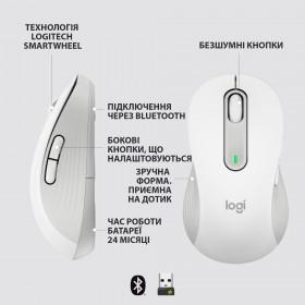Купить ᐈ Кривой Рог ᐈ Низкая цена ᐈ Фильтр питания REAL-EL RS-8 PROTECT USB 3.0m черный