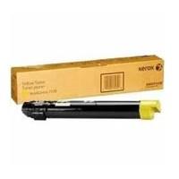 Купить ᐈ Кривой Рог ᐈ Низкая цена ᐈ Аккумуляторная батарея Gemix 12V 12AH (LP12-12) AGM