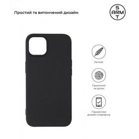 """Купить ᐈ Кривой Рог ᐈ Низкая цена ᐈ Смартфон Ergo B502 Basic Dual Sim Black; 5"""" (854х480) TN / MediaTek MT6580M / ОЗУ 1 ГБ / 8 Г"""