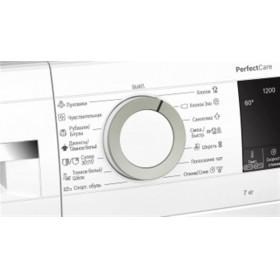 """Купить ᐈ Кривой Рог ᐈ Низкая цена ᐈ Моноблок Lenovo 520S-23 (F0CU006QUA); 23"""" (1920х1080) IPS / Intel Pentium 4415U (2.3 ГГц) /"""