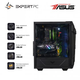 Купить ᐈ Кривой Рог ᐈ Низкая цена ᐈ Персональный компьютер Expert PC Basic (I3355.04.S1.INT.408); Intel Celeron J3355 (2.0 - 2.5