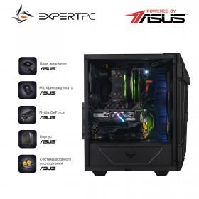 Купить ᐈ Кривой Рог ᐈ Низкая цена ᐈ Персональный компьютер Expert PC Basic (I4500.04.S2.INT.409); Intel Pentium G4500 (3.5 ГГц)