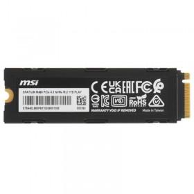 Купить ᐈ Кривой Рог ᐈ Низкая цена ᐈ Бумага Compas Economy 75g/m2, A4, 500л, class C, белизна 150% CIE